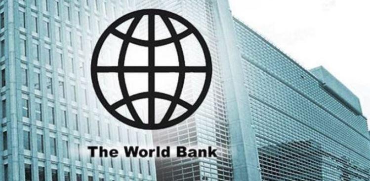 नेपालको आर्थिक वृद्धि २.७ प्रतिशत रहन्छ : विश्व बैङ्क