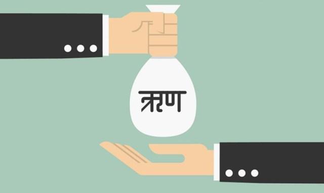 तीन वर्षमा पौने ८ खर्ब रुपैयाँ ऋण,सरकारले फेरि साढे पाँच खर्ब लिने