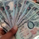 २ हजार रुपैयाँ बढेपछि कुन सरकारी कर्मचारीको तलब कति ?