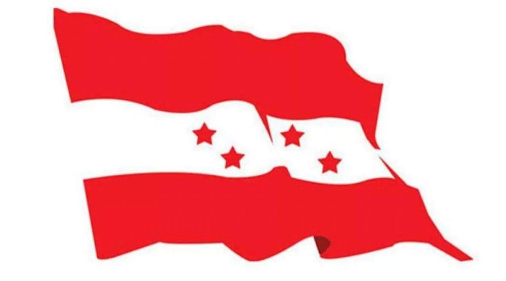 डिलाशैनी नेपाली कांग्रेसद्वारा ५ सदस्यीय  योजना अनुगमन समिति गठन