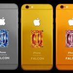 ५ अर्ब रुपैयाँको आइफोन