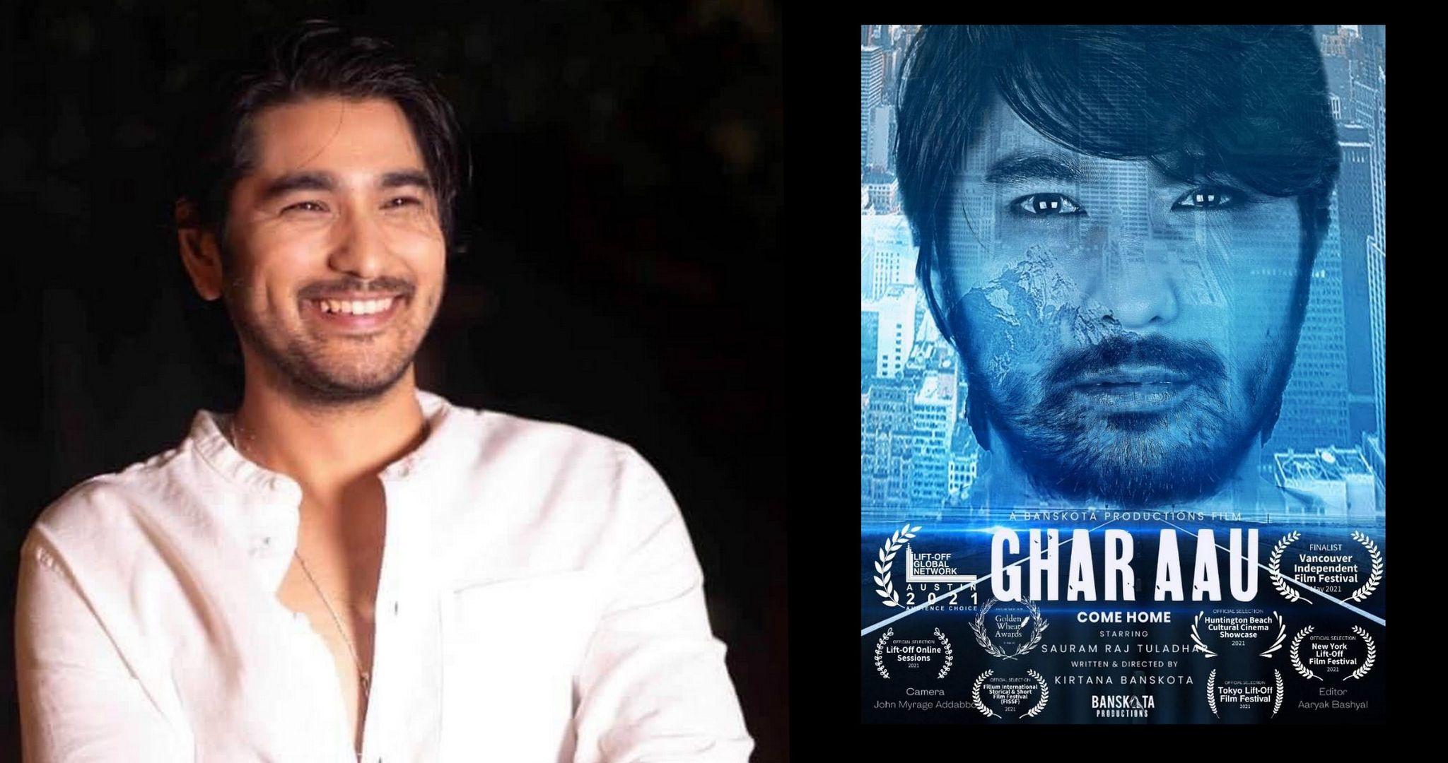 'घर आउ' नेपाली फिल्मले जित्यो विश्व प्रतिष्ठित फिल्म अवार्ड !