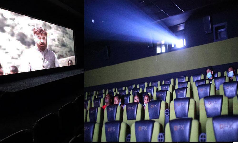 शोभितको 'महानायक काण्ड' ले 'डाँडाको वरपिपल' चलचित्र रिलिजको दोस्रो दिन हलमा ६ दर्शक !